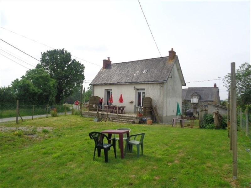Vente maison / villa Petit auverne 79500€ - Photo 4