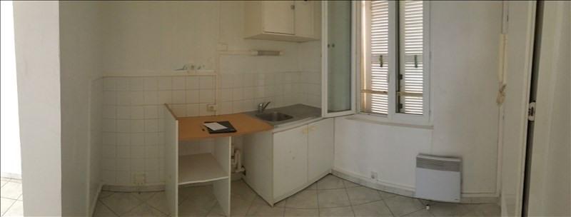 Location appartement Meaux 540€ CC - Photo 3