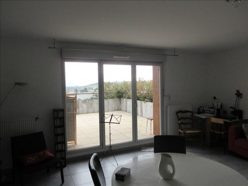 Vente appartement Voiron 241 000€ - Photo 5