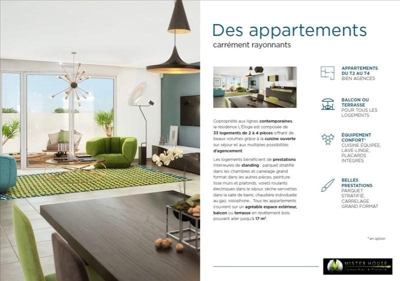 Vendita appartamento Montauban 155500€ - Fotografia 4
