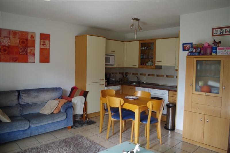 Vente appartement Hendaye 185000€ - Photo 1