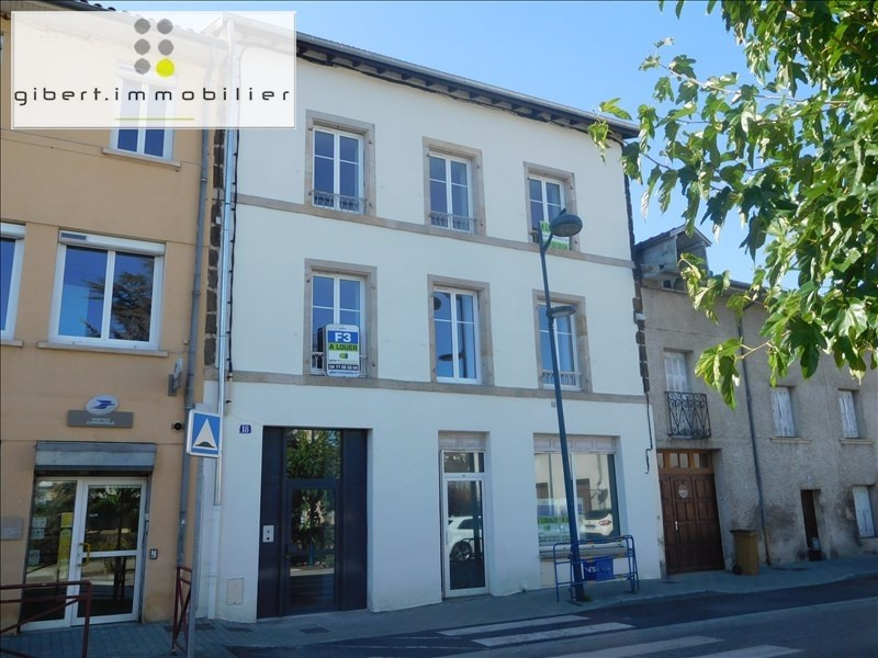 Rental empty room/storage Espaly st marcel 450€ HT/HC - Picture 1