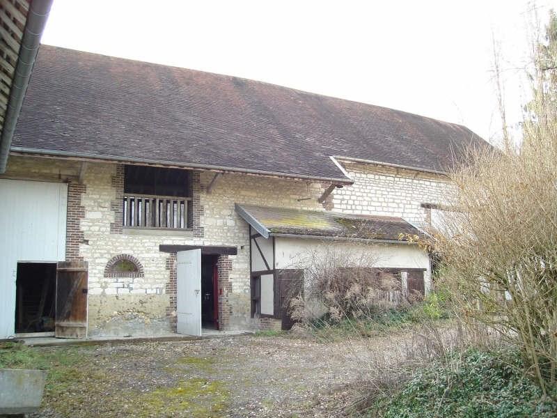 Vente maison / villa Auxon 148000€ - Photo 3