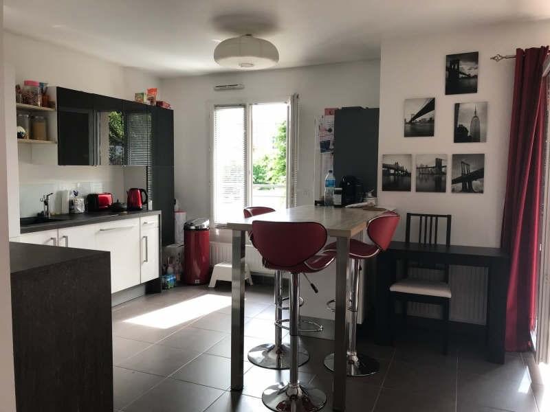 Vente appartement Le perreux sur marne 377000€ - Photo 1