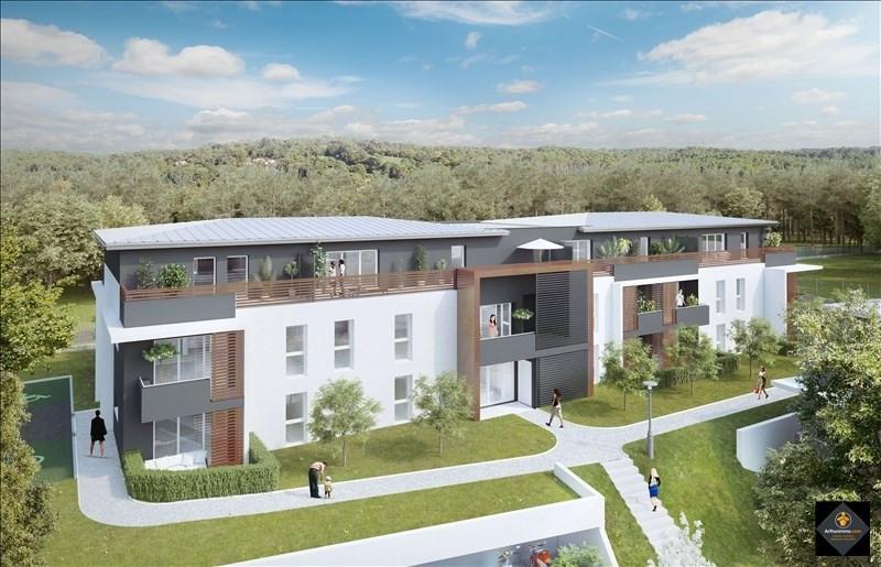 Produit d'investissement appartement Parempuyre 137400€ - Photo 1