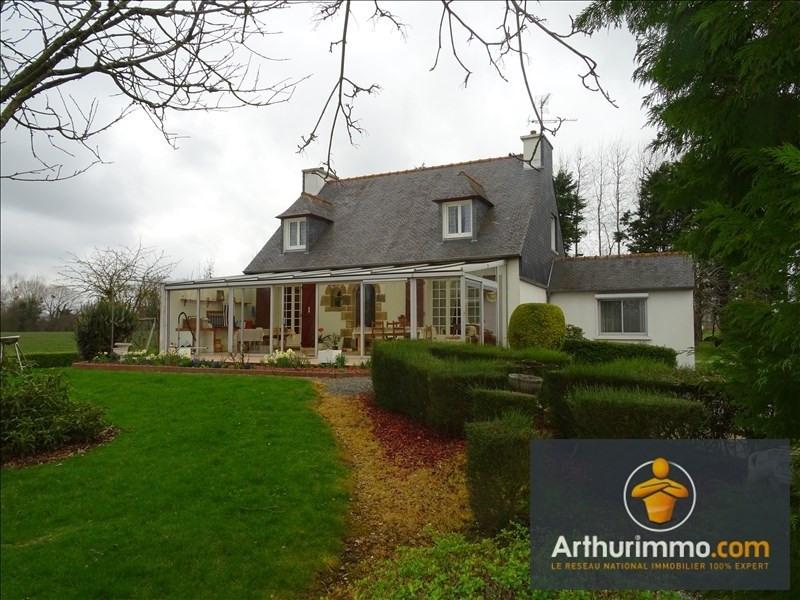 Sale house / villa Pordic 231440€ - Picture 1
