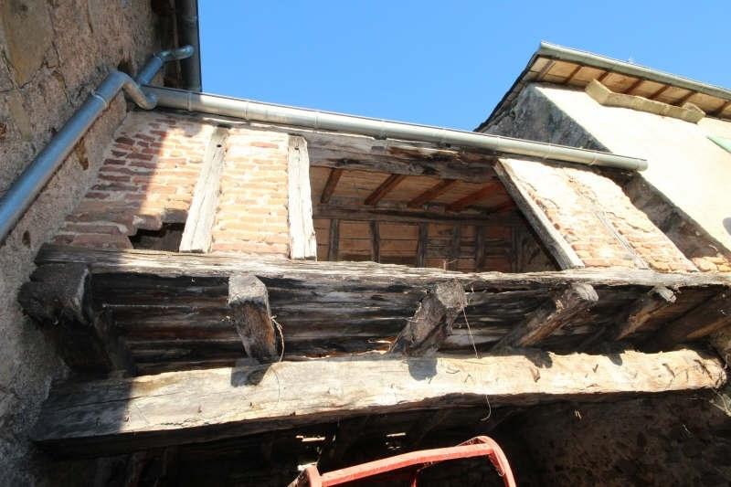 Vente maison / villa Najac 50000€ - Photo 8