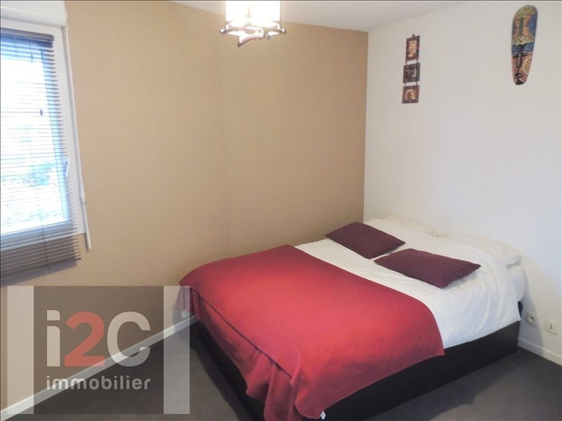 Vendita appartamento St genis pouilly 240000€ - Fotografia 4