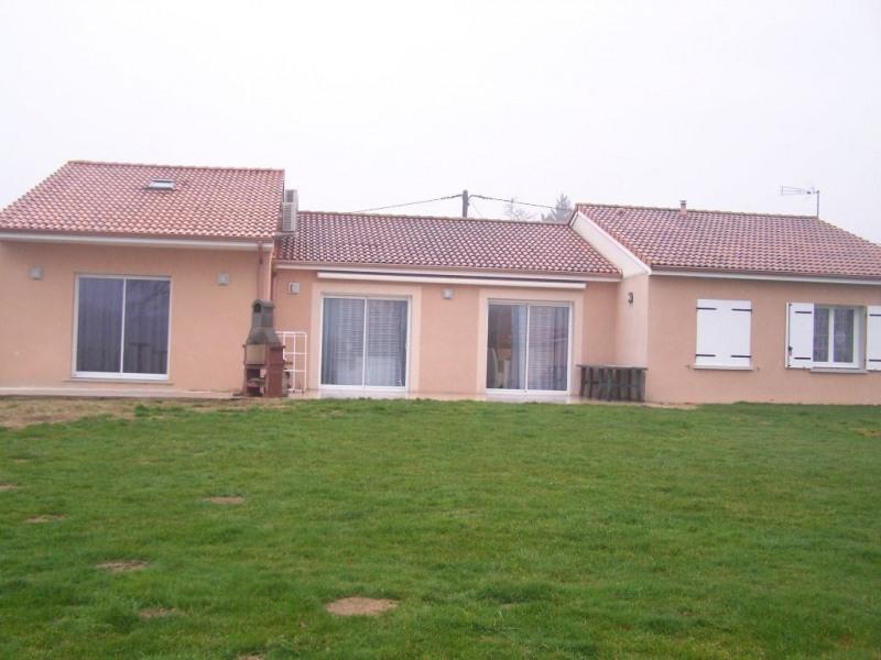 Vente maison / villa Peyrilhac 212000€ - Photo 1