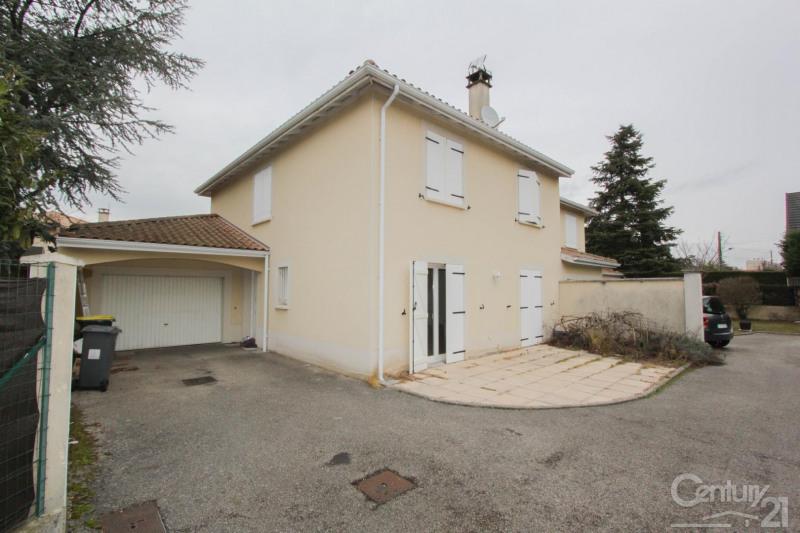 Location maison / villa Lyon 5ème 1750€ CC - Photo 8