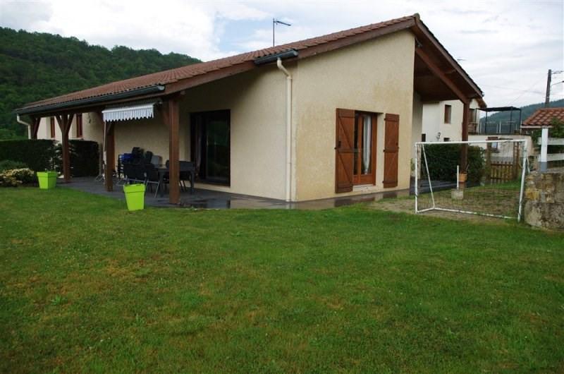 Vente maison / villa St victor sur loire 330000€ - Photo 8
