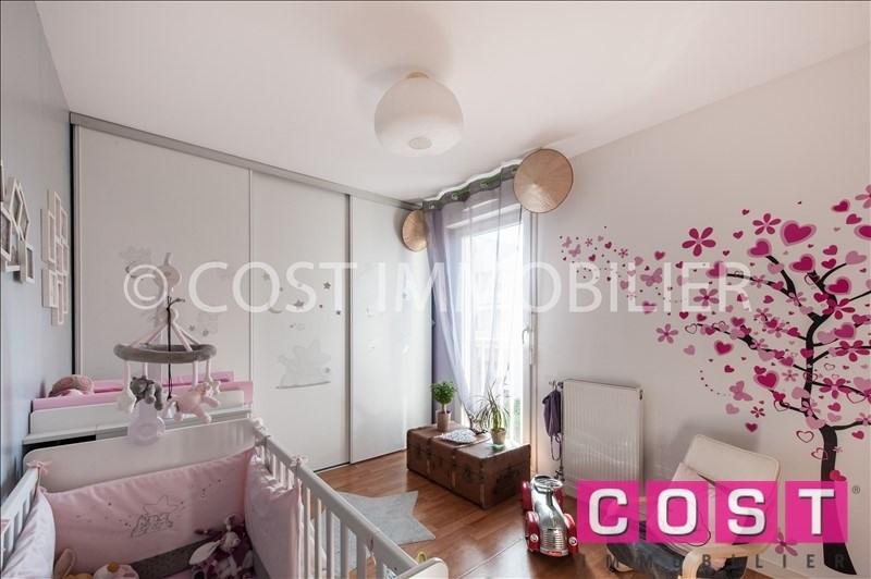 Vendita appartamento Gennevilliers 305000€ - Fotografia 5