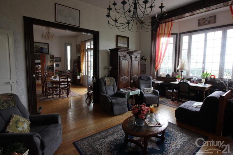 Immobile residenziali di prestigio appartamento Deauville 645000€ - Fotografia 7