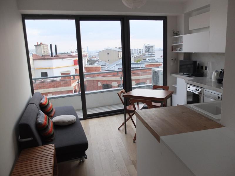 Deluxe sale apartment Paris 19ème 2080000€ - Picture 8