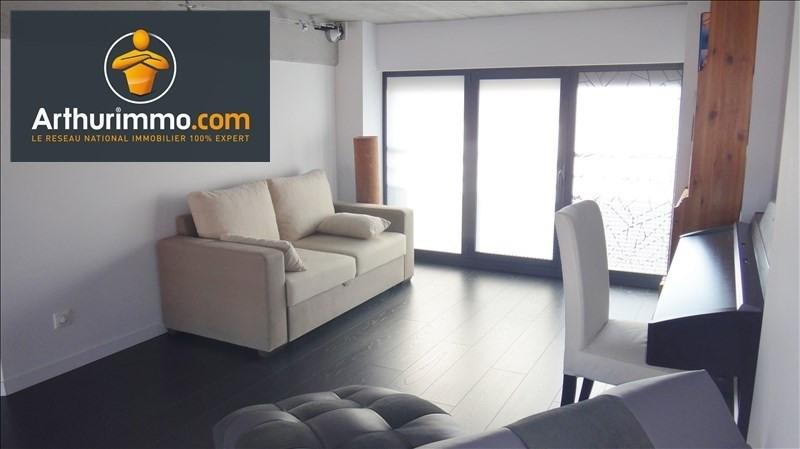 Sale loft/workshop/open plan Roanne 263000€ - Picture 8