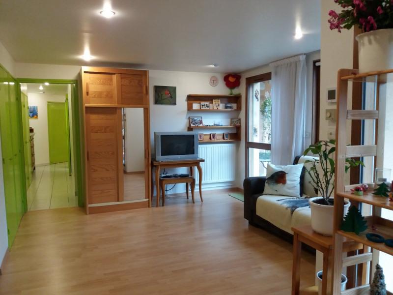 Vente appartement Échirolles 229000€ - Photo 4