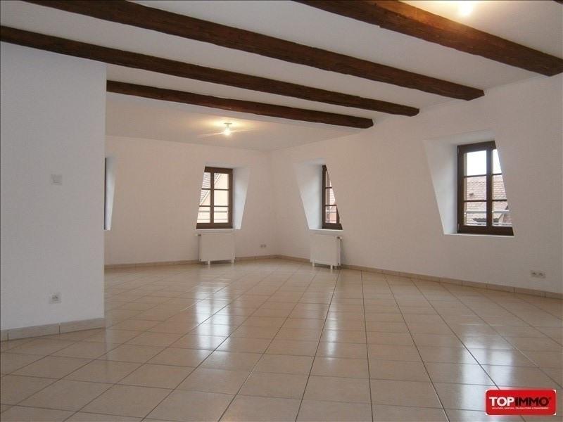 Location appartement Colmar 990€ CC - Photo 1