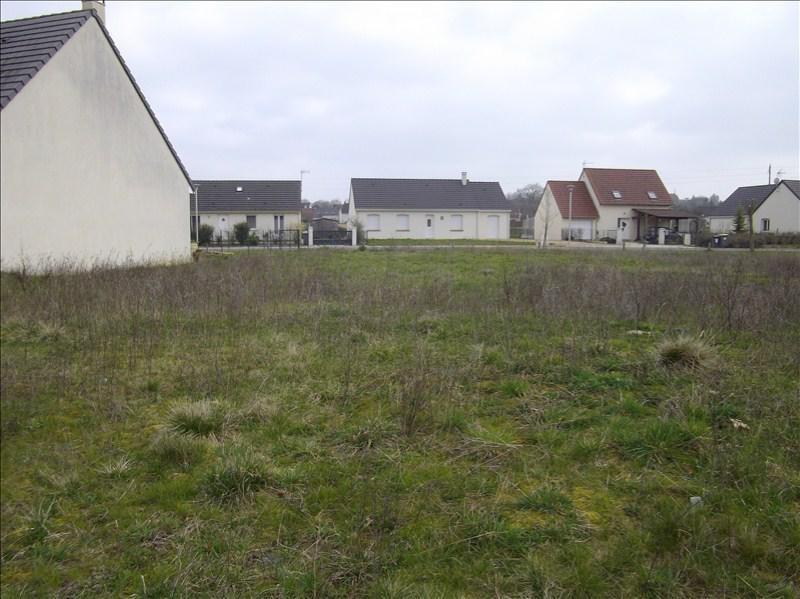 Vente terrain Naveil 29000€ - Photo 1