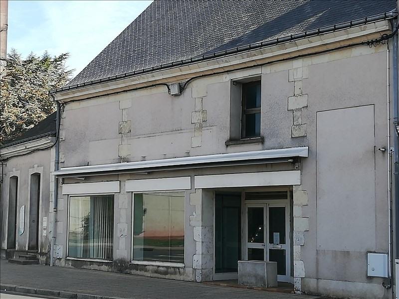 Vente maison / villa Chateau renault 81000€ - Photo 6