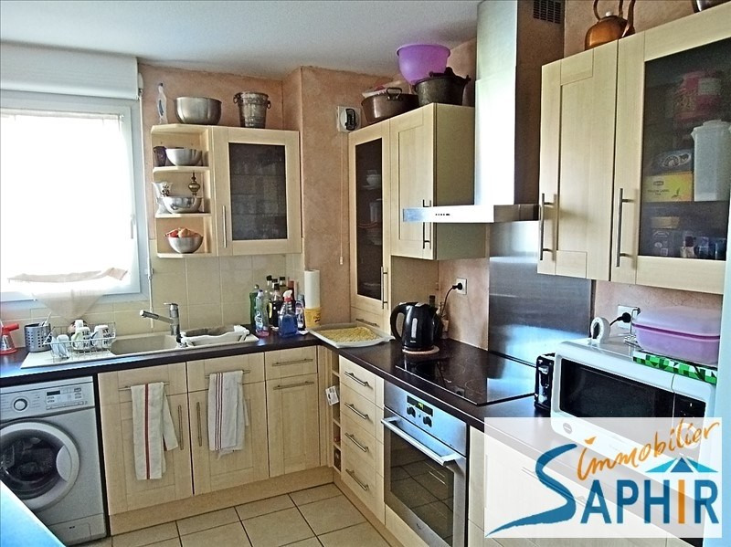 Sale apartment Aussonne 115 000€ - Picture 5