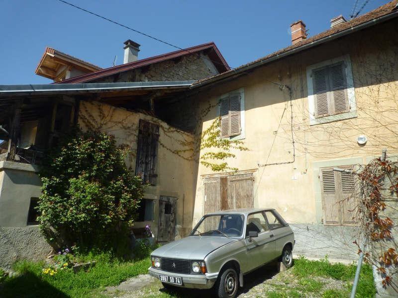 Venta  casa Chindrieux 117500€ - Fotografía 1