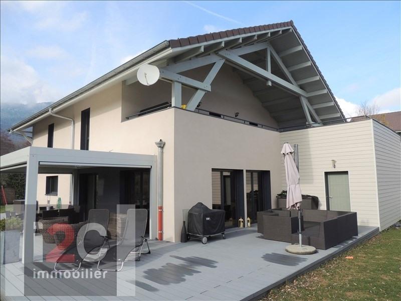 Vendita casa Divonne les bains 1350000€ - Fotografia 10