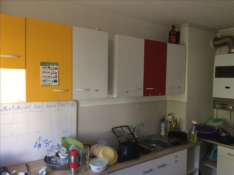 Vente appartement Lunel 99000€ - Photo 5
