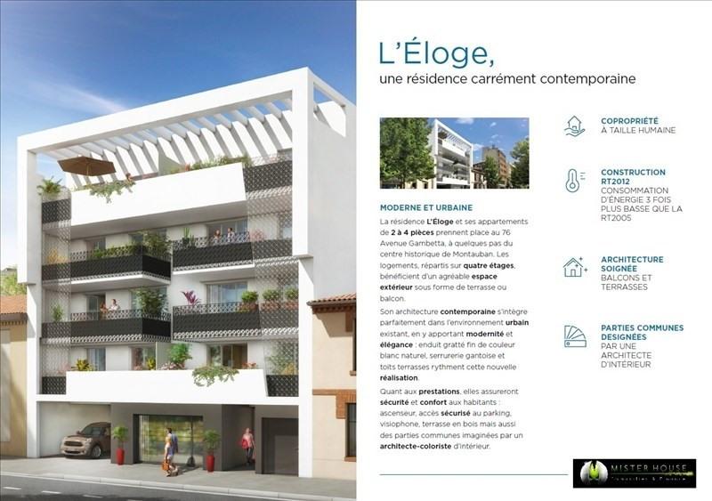 Vendita appartamento Montauban 155500€ - Fotografia 6
