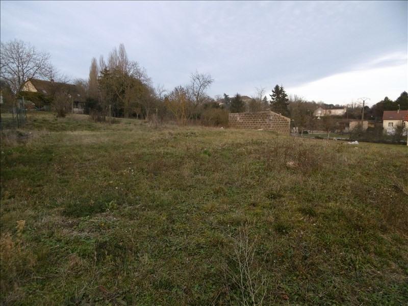 Vente terrain Villers cotterets 77000€ - Photo 2