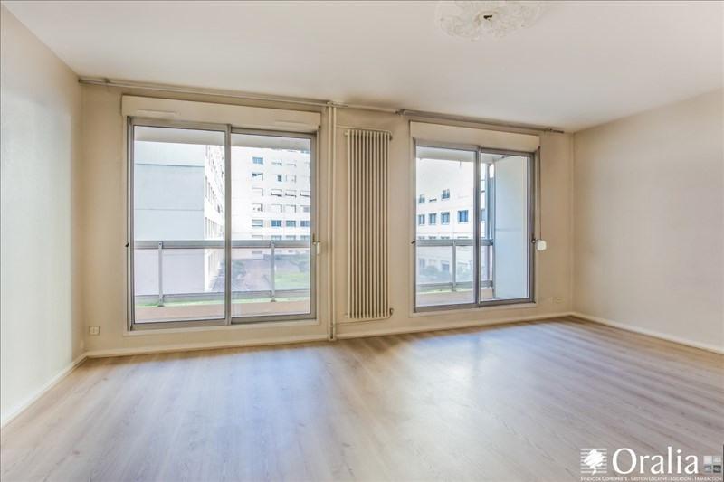 Vente appartement Villeurbanne 238000€ - Photo 1
