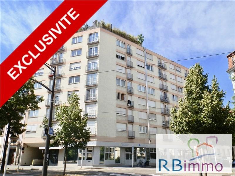 Vente appartement Strasbourg 99000€ - Photo 1