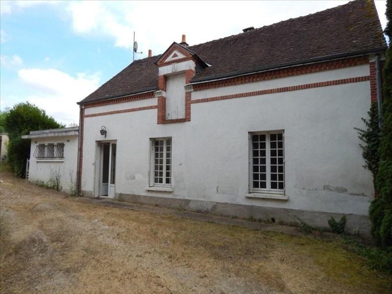 Vente maison / villa Vendome 133000€ - Photo 16