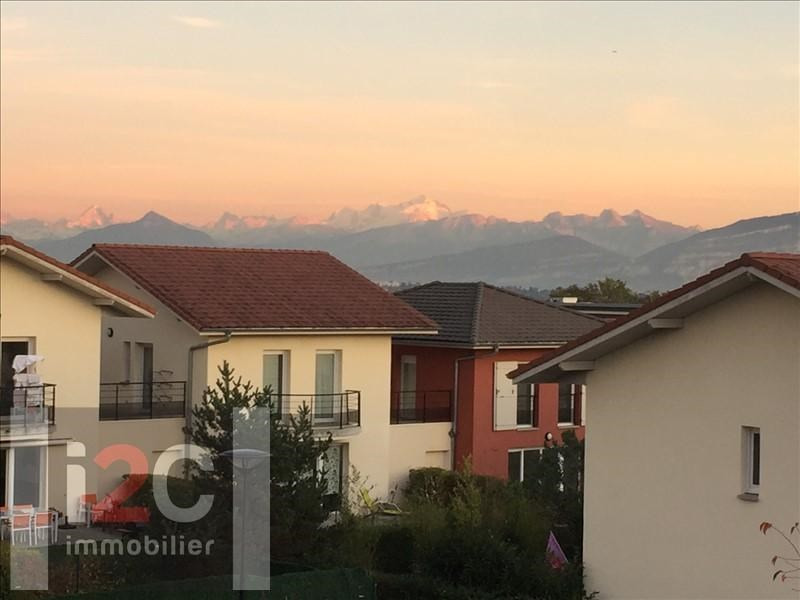 Vente appartement Prevessin-moens 320 000€ - Photo 1