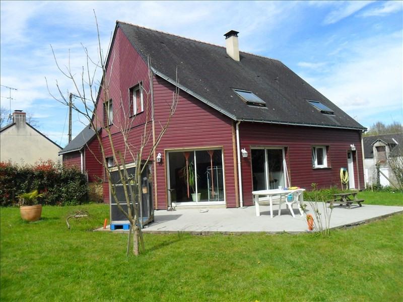 Vente maison / villa Blain 211000€ - Photo 1