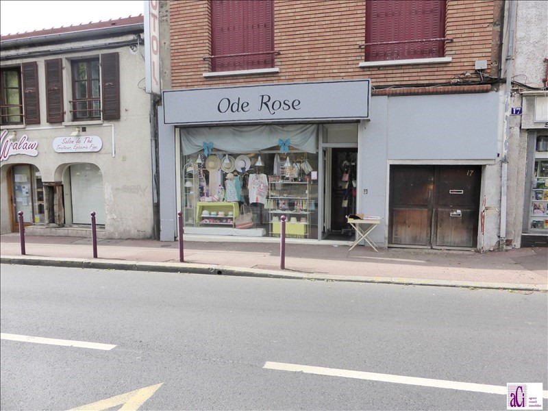 Vente local commercial L hay les roses 101 000€ - Photo 1