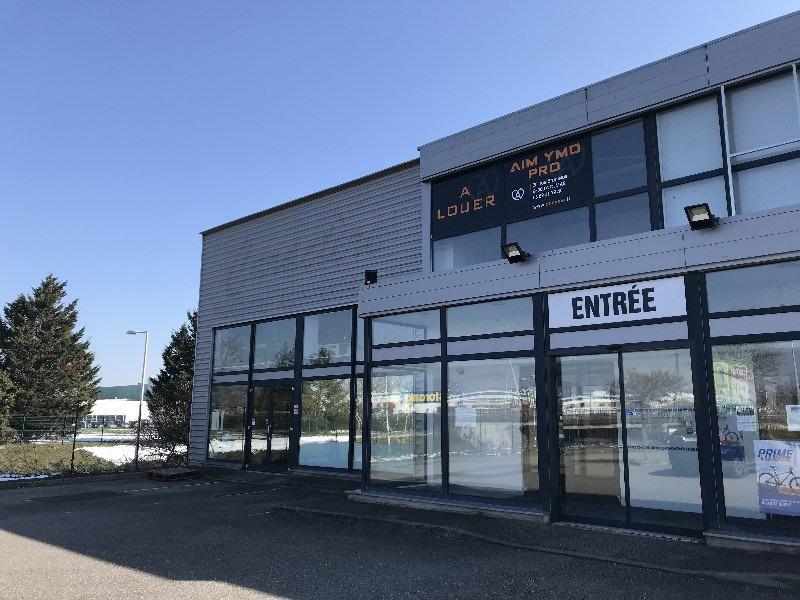 Location local commercial Colmar 6000€ CC - Photo 1