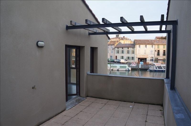 Vente maison / villa Castelnaudary 267600€ - Photo 6
