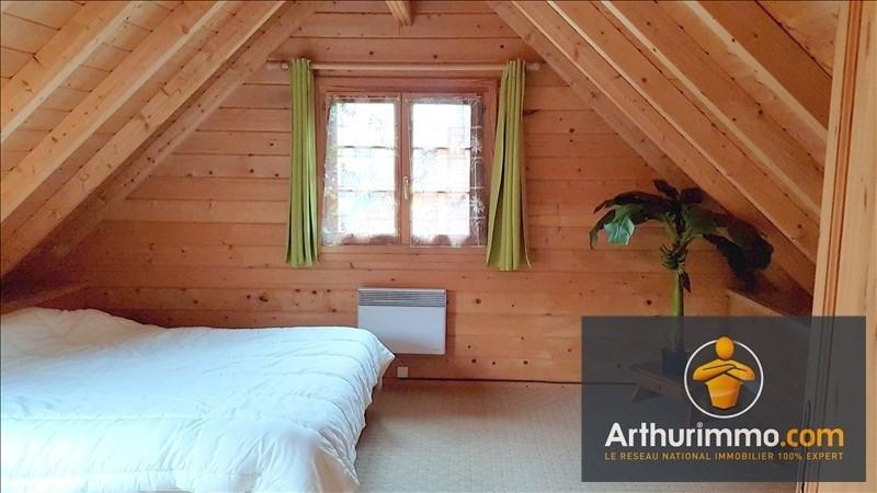 Vente maison / villa Reau 180000€ - Photo 4