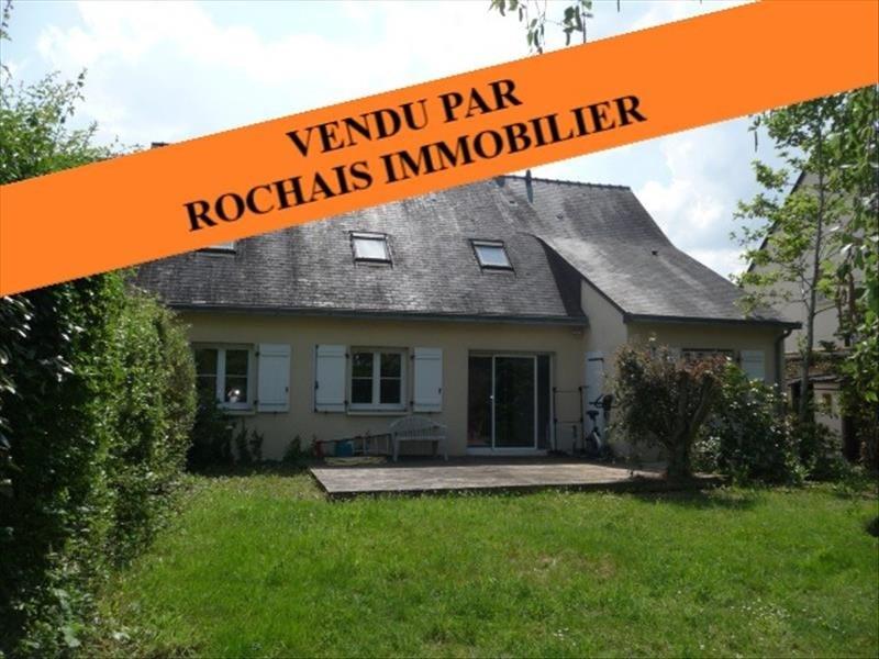 Vente maison / villa Beaucouze 273000€ - Photo 2