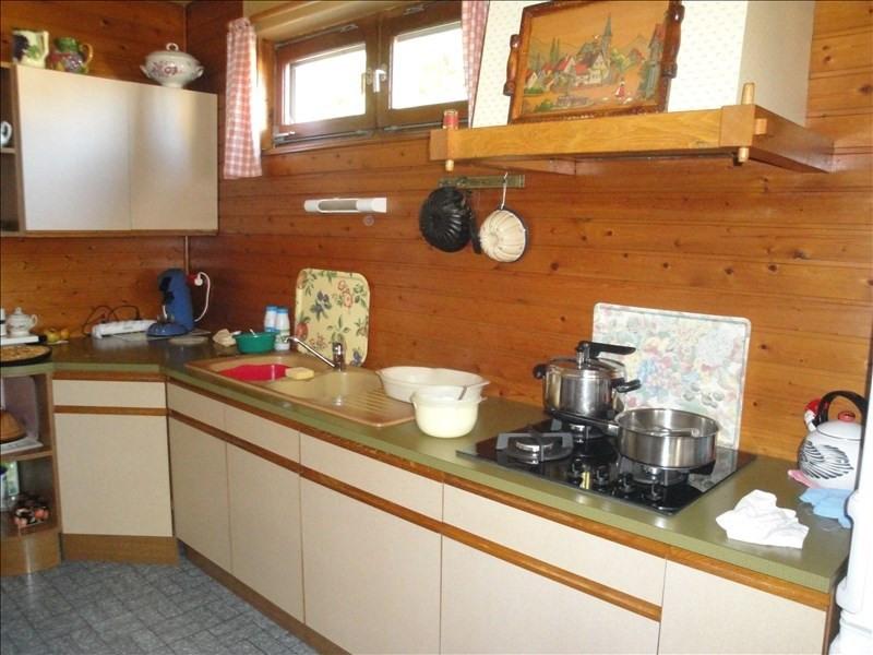 Venta  casa Audincourt 148000€ - Fotografía 7