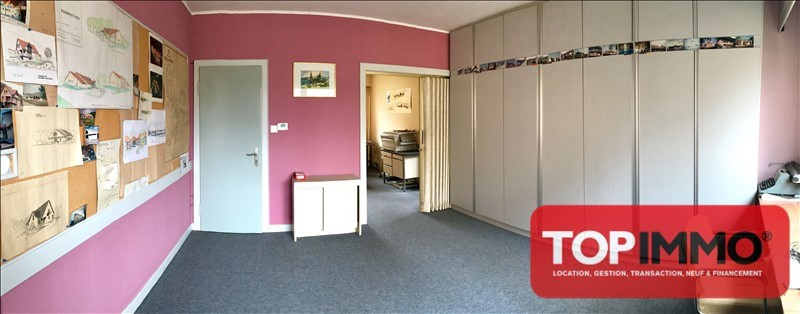 Location local commercial Colmar 600€ +CH/ HT - Photo 2