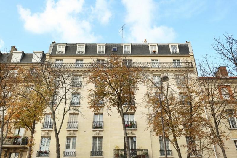 Location appartement Paris 13ème 3580€ CC - Photo 15