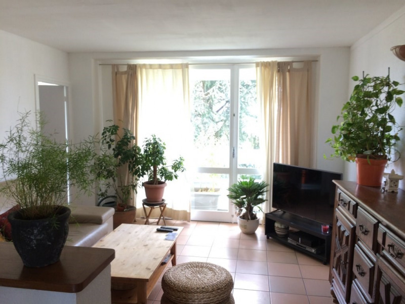 Vente appartement Bron 225 000€ - Photo 1