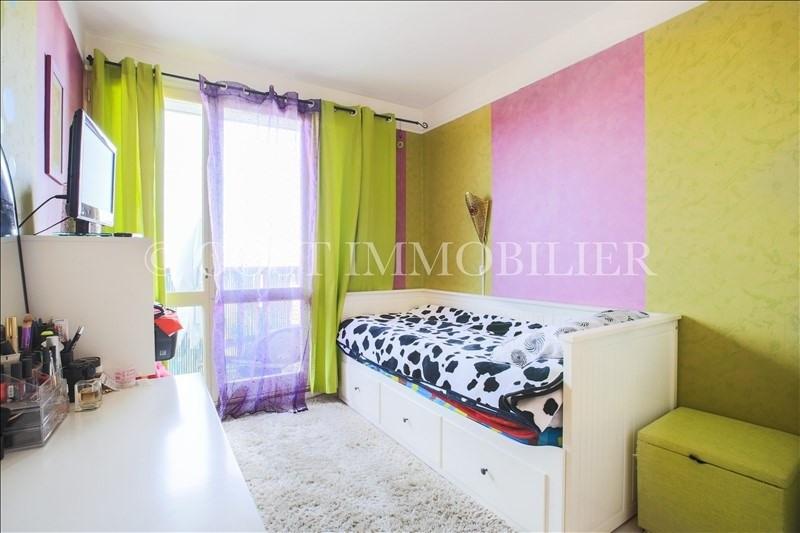 Venta  apartamento Asnières-sur-seine 275000€ - Fotografía 4