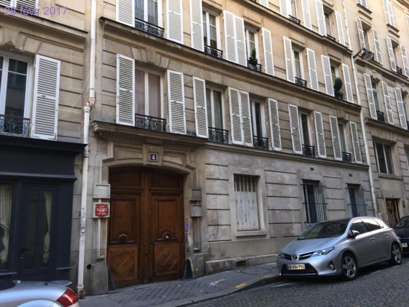 Location Bureau 15m² Paris 13ème