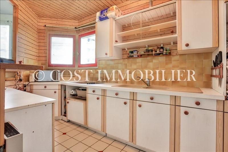 Venta  apartamento Asnieres sur seine 230000€ - Fotografía 3