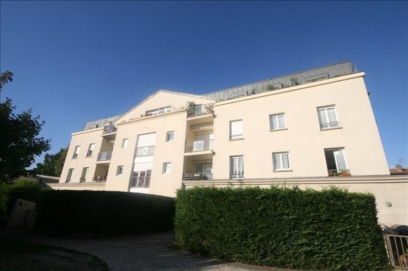 Vente appartement Sartrouville 389000€ - Photo 7