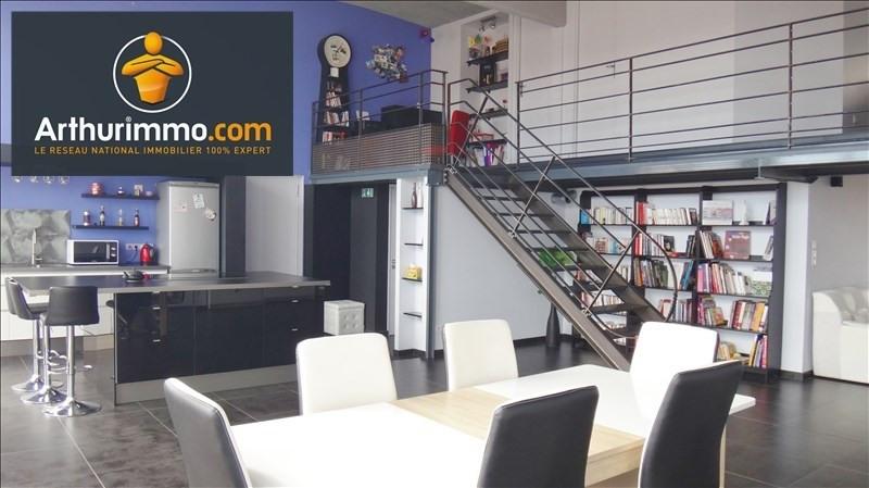 Sale loft/workshop/open plan Roanne 263000€ - Picture 3