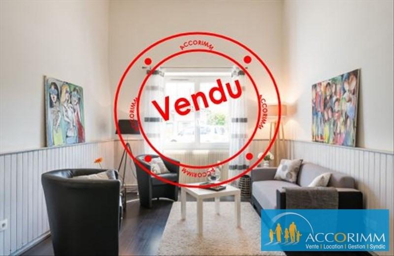Sale house / villa Ternay 205000€ - Picture 1