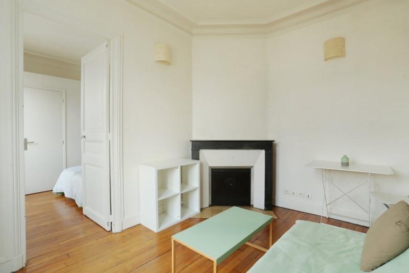 Престижная продажа квартирa Paris 11ème 350000€ - Фото 7